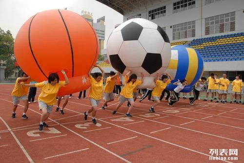中山市征途体育发展有限公司