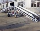 大倾角皮带输送机图片-大倾角皮带输送机-曲阜兴运输送机械设备