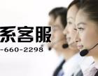 上海格力售后总部客服 长宁区格力空调售后维修电话