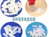 上海黄浦滨江降温冰块 -冰块购买配送
