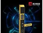 魔力指纹锁家用密码锁防盗门锁智能锁木门电子门锁