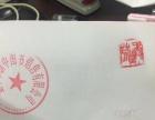 浙中图书卡