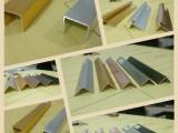 保定瓷砖美缝瓷缝剂美缝剂批发代理真瓷胶双组份家装美缝产品