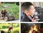 大奇山国家森林公园+巴比松+民宿体验游