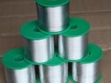 長寧新華路焊錫回收新華路錫絲回收新華路廢品回收