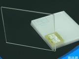 厂家直销合资有机玻璃板 透明亚克力板 P
