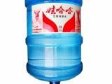 长沙娃哈哈桶装水配送电话,大围山送水电话,长沙大桶水送水中心