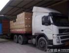 北京到山西货运专线整车零担/搬家/搬厂/轿车托运