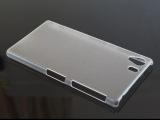 索尼L39H透明皮纹PC壳Z1单底 磨砂 水晶壳批发 手机套 保