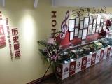 重庆买手风琴