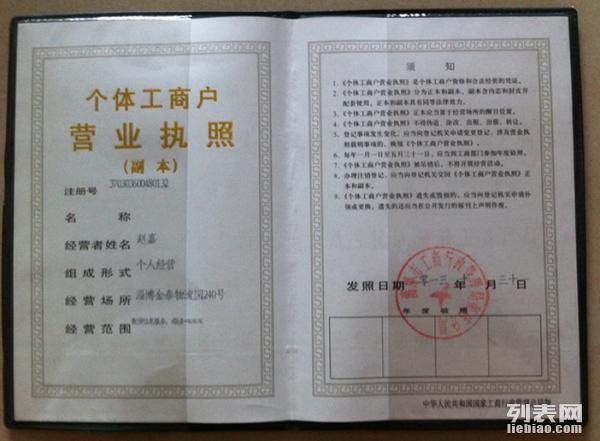 淄博朗润物流货物专线快速运输 淄博至国内各地市整车零担配货