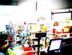黄金地段小区超市急转,多年老店,生意好,先到先得