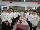 湖北鄂州哪里有西点培训,金领西点培训学校,专注烘焙培训18年