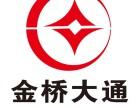 个股期权代理(可贴牌) 上海证券交易所楼上老牌实力公司
