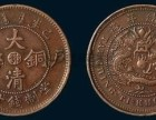 古钱币在什么地方出售,私人直接收购古钱币开国纪念币