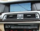 宝马7系2009款730Li领先型3.0手自一体2011年上牌