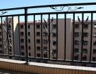 阳台护栏安全隐患的分析与解决办法