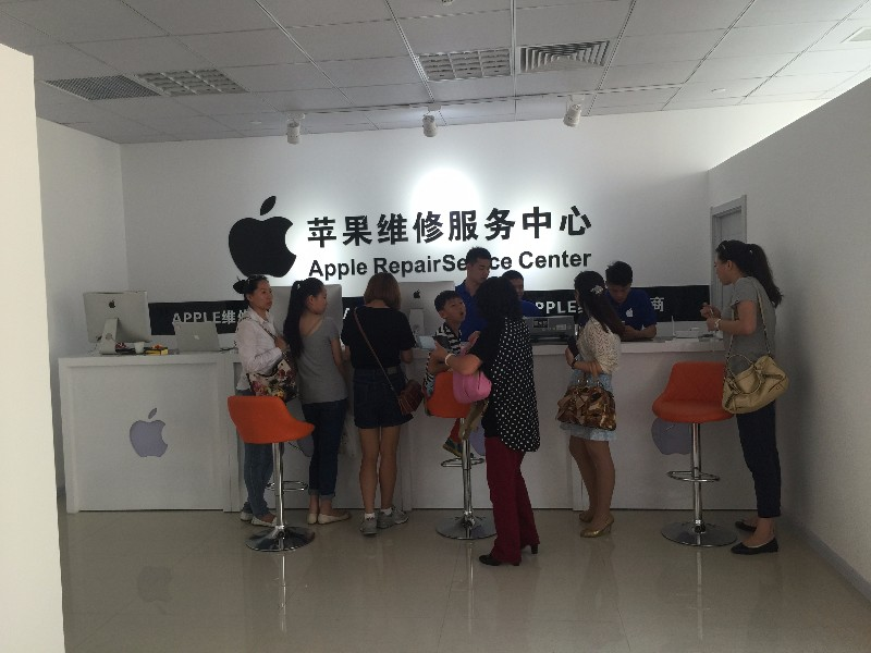 青岛苹果手机售后 青岛苹果服务中心(青岛中心店)