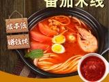 料庄食业免费提供米线技术