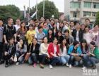 2015年深圳南山科技园成人高考专科本科报名