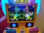 音乐机 跳舞机 电玩城设备 模拟机 游戏机 鼓类设备出售