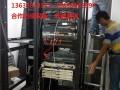 郑州恵发专业强弱电配线工程队 照明监控网络无线WIFI