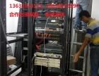 郑州恵发专业办公室强弱电改造施工 工位配电网络电话