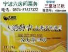 宁波大润发卡回收大润发超市卡购物卡出售