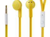优质的耳机配件,广东销量好的耳机配件生产厂家