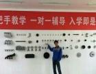 郑州悦阳汽修学校机电一体化