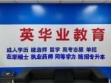 5月同等學力申碩 在職研究生報名簡章