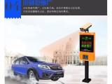 昆明阳辰科技智能通 智能停车系统 车牌识别(价优物美)