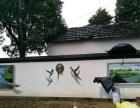 手绘墙体彩绘壁画文化墙,手绘墙3D立体画,隐形画壁画油画