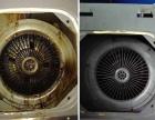 东莞 专业油烟机清洗排风扇维修