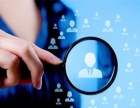 专业分析、人脸识别系统开发商,升级智能监控系统
