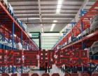 丰泽轻型中型重型仓库货架供应,精品展柜展示架