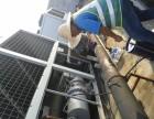 中山中央空调安装维修保养