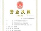 汕尾华政教育事业单位面试培训
