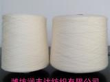 腈纶粘胶混纺纱A50/R50 腈纶人棉纱40支 腈粘纱40支