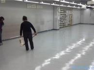 深圳大梅沙清洁公司,专业大梅沙新房开荒清洁,地板打蜡石材翻新