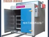工业高温燃气烘箱,大型烘房加热,热风循环厂家直销万 能佳