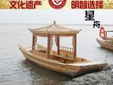 单蓬船 仿古木船 景点观光