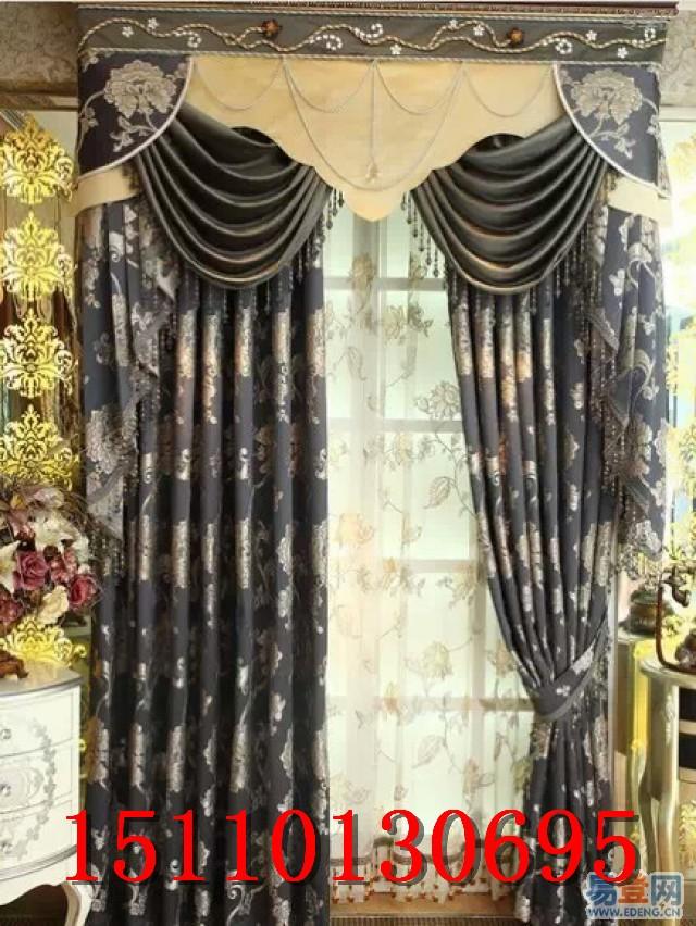 建外大街窗帘定做+国展窗帘+三里屯窗帘订做