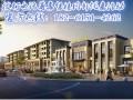 海宁卡森卫星城怎样买房更省钱?3室 2厅 109平米