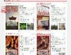 南京农家乐,南京度假村,南京农庄推广