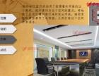 上海金山区室内装饰设计培训班,地址,学费