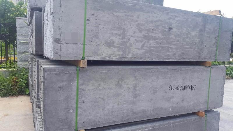 南昌青云谱陶粒隔墙板  陶粒水泥板