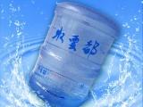 金石滩大桶桶装水液化气配送电话