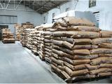 月桂酸价格(图),月桂酸生产厂家,济南博宇化工