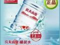 农夫山泉天然水、泉世界纯净水低至6.6元